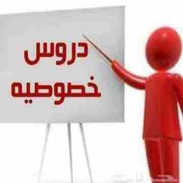 - تاسيس طلاب التوجيهي في الانجليزي / 0790205379 مدرس انجليزي خصوصي...