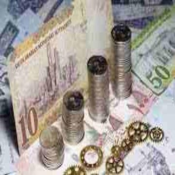 - ها هي فرصتك للتقدم بطلب للحصول على قرض شخصي ، قرض استثماري ،...