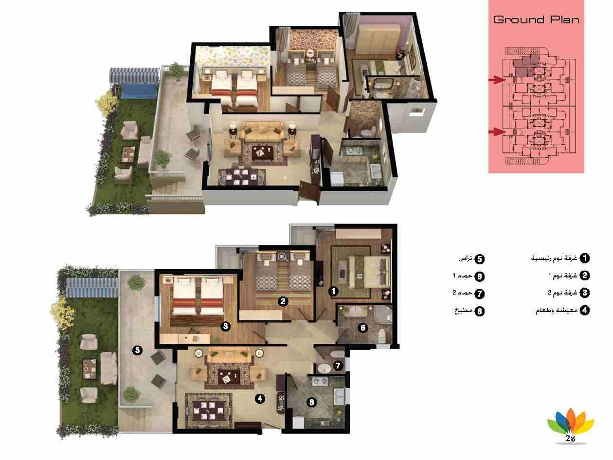 شقة غرفة وصاله للبيع بالقسط بعرض مميز-  AL riyadh Secon   امتلك...
