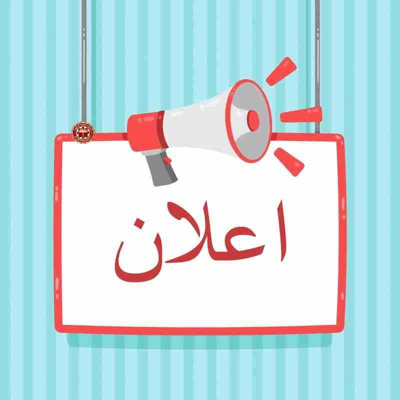 نشر الإعلانات بسعر رمزي