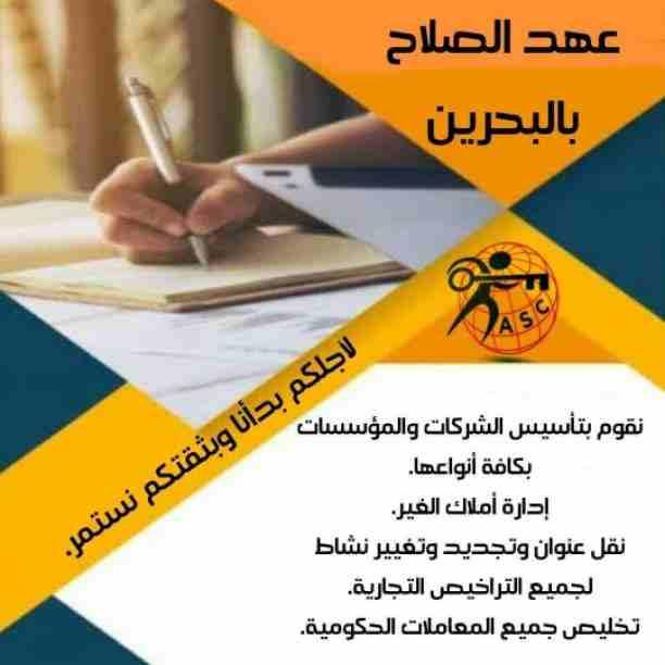 فيلا سكنية في إمارة عجمان منطقة مصفوت جديده اول ساكن QR-  🏭شركة عهد الصلاح بالبحرين...