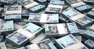 مساعدة مالية مجانية ها هي فرصتك للتقدم بطلب للحصول على قرض شخصي ،...