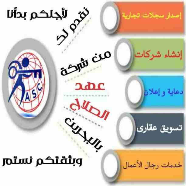 ✴لأجلكم بدأنا وبثقتكم نستمر ده شعارنا 😉 ولأجلكم ⭕عهد الصلاح...