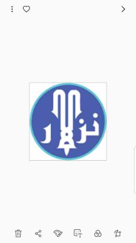 شركة يوسمارت - USmart افضل الشركات في تصميم و برمجة تطبيقات الجوال الايفون والاندوريد بالك�-  انا مصمم جرافيك وتخرجت...