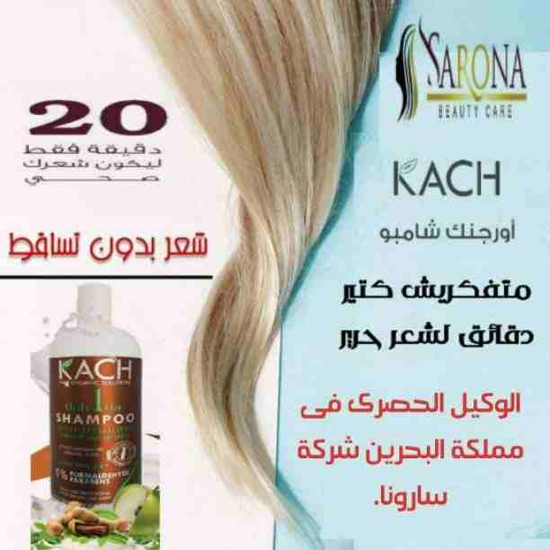 (SHERRY HILL) <br>Evening dresses and weddings <br>The most powerful offers on the occasion of the opening <br> <br>Choose any 2 dress and pay only one price -  تعبتي من شعر بنتك المتقصف...