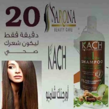 - علشان صحة وجمال شعرك يهمنا  شركة سارونا لمستحضرات التجميل  تقدم...