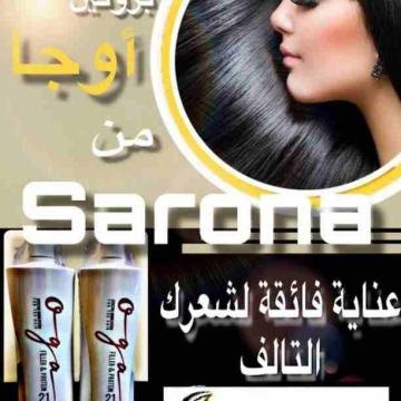 - 😉جمال شعرك علينا😍 قبل ماتستخدمي أي حاجة لشعرك إتاكدي أنه أمن ومش...