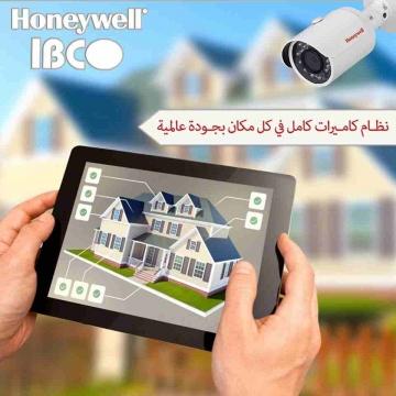 - المكان كله متراقب مع كاميرات مراقبة honeywell  IBC تركبلك نظام...