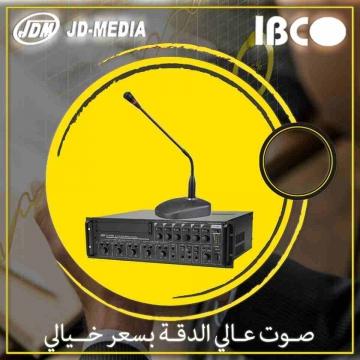 -  من الوكيل بالاسكندرية انظمة صوتيات JD- Media   انظمة صوتيات...