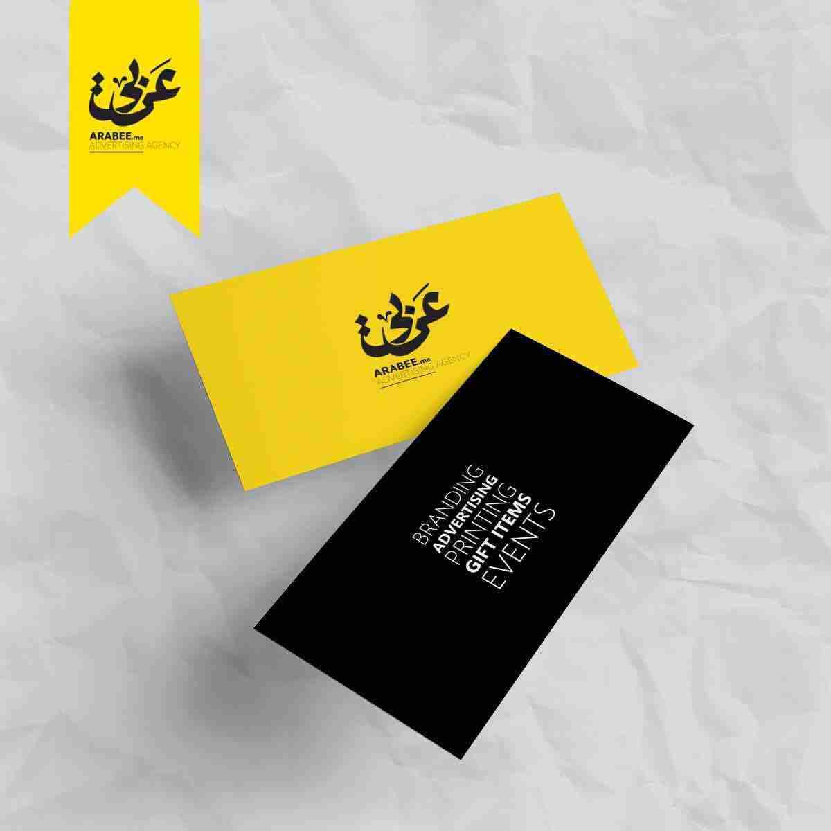 عربي للتصميم والطباعة  💥 بدك تصاميم غير وطباعة بدقة وجودة عالية...