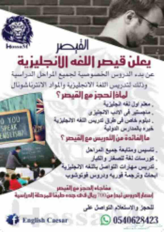 كلية دبي الطبية للبنات <br> <br>حققي أحلامك ... ,إنضمي للدفعة الثالثة والثلاثين في كلية دبي ا�-  ESL Teacher Private...