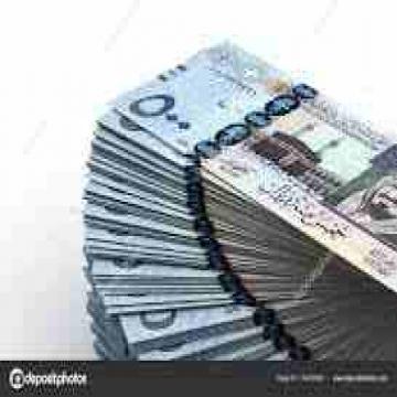 - نحن نقدم القروض التجارية والخدمات الاستشارية. نحن نساعد الشركات...