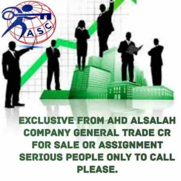 - Ahd Alsalah company. your dream will come true For all business...
