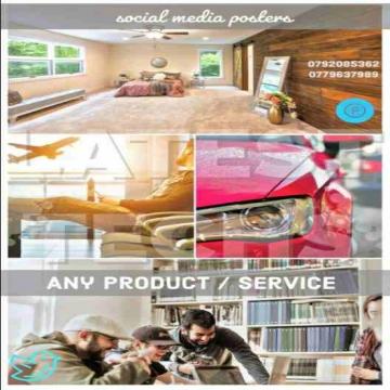 - بوسترات إعلانية لكافة مواقع السوشيال ميديا لمختلف النشاطات...