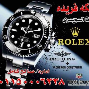 - المتخصص الأول فى مصر والوطن العربى  في مجال شراء-بيع وتقييم جميع...
