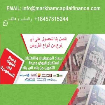 اعلانات - Nada Abdul Nada Abdul- - السلام عليكم. نحن المنظمة المالية الخاصة التي شكلتها مجموعه من...