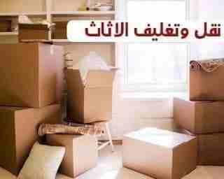 اتصل الآن: دبي :0507937363 ، أبوظبي: 0507836089لكل خدمات الشحن، النقل و الترحيل للسيارات و المعدات -  شركة نقل أثاث في عمان ت...
