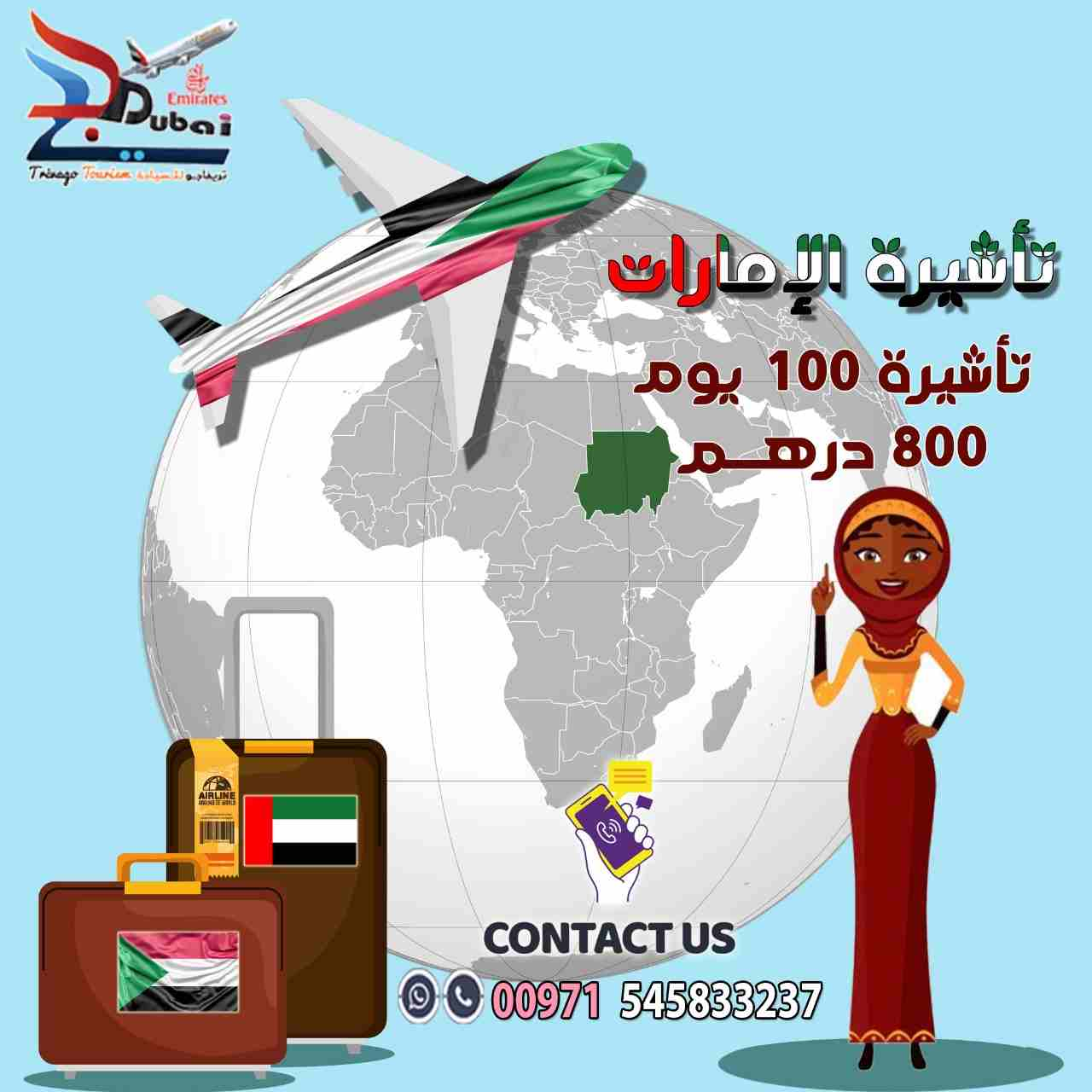 Are you in Dubai for any your desire work or outing. If you want to visit the beautiful city of Dubai. For this you need some source of traveling. In this situa-  بعد الطلب الكثير على...