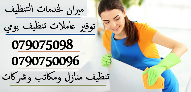 Air Conditioning & General Maintenance at cheap cost. Call / WhatsApp at 055-5269352 / 050-5737068FREE Inspection, Annual Contract, Discounts & Quotatio-  الآن ستتلقى افضل خدمة...