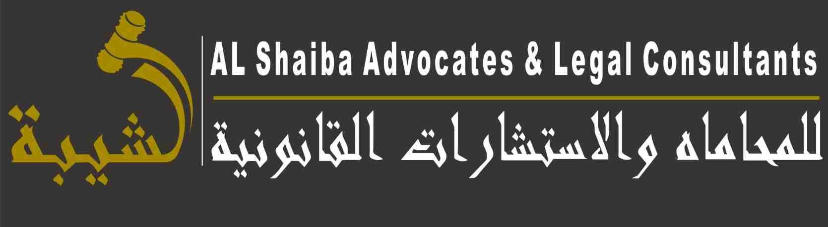 هل تبحث عن تمويل الأعمال ، والتمويل الشخصي ، والقروض العقارية ، وقروض السيارات ، ونقد ال-  Lawyers in UAE   Family,...