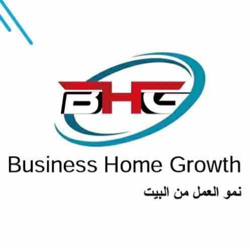 Busines Home Growth نمو العمل من البيت