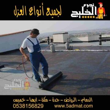 - شركة تنظيف بالرياض شركة تنظيف بالرياض من الشركات المتخصصة حيث...