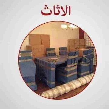 - شركة نقل أثاث، شركة المحبة لنقل الأثاث ت 0797881064 نقل وترحيل...