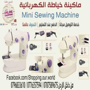 - ماكينة الخياطة الأوتوماتيكية المنزليه.. الحل الأنسب لمن يريد آلة...
