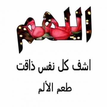 - السلام عليكم ورحمة الله وبركاته اخواتي الطيبات ارجو منكم ملابس...