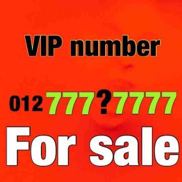 - رقم مميز جدا من النوادر لرجال الأعمال والشركات والمطاعم الكبري...