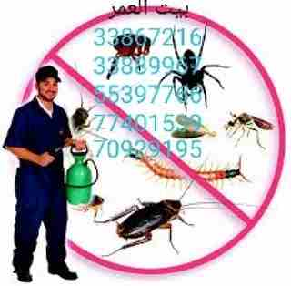 home maintenance 055-5269352 AL AIN split ac gas freon clean repair leak compressor fcu ikea fixing curtain furniture-  تقدم لكم : شركة بيت العمر...