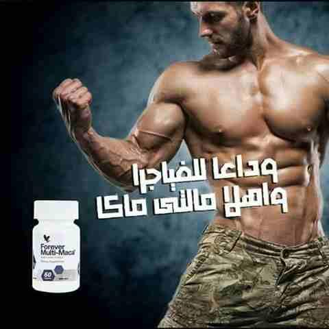 كوبرفيوم للعطورتتخصص شركة كوبرفيوم، أكبر بائع للعطور في دولة الإمارات العربية المتحدة�-  للتواصل على الخاص...