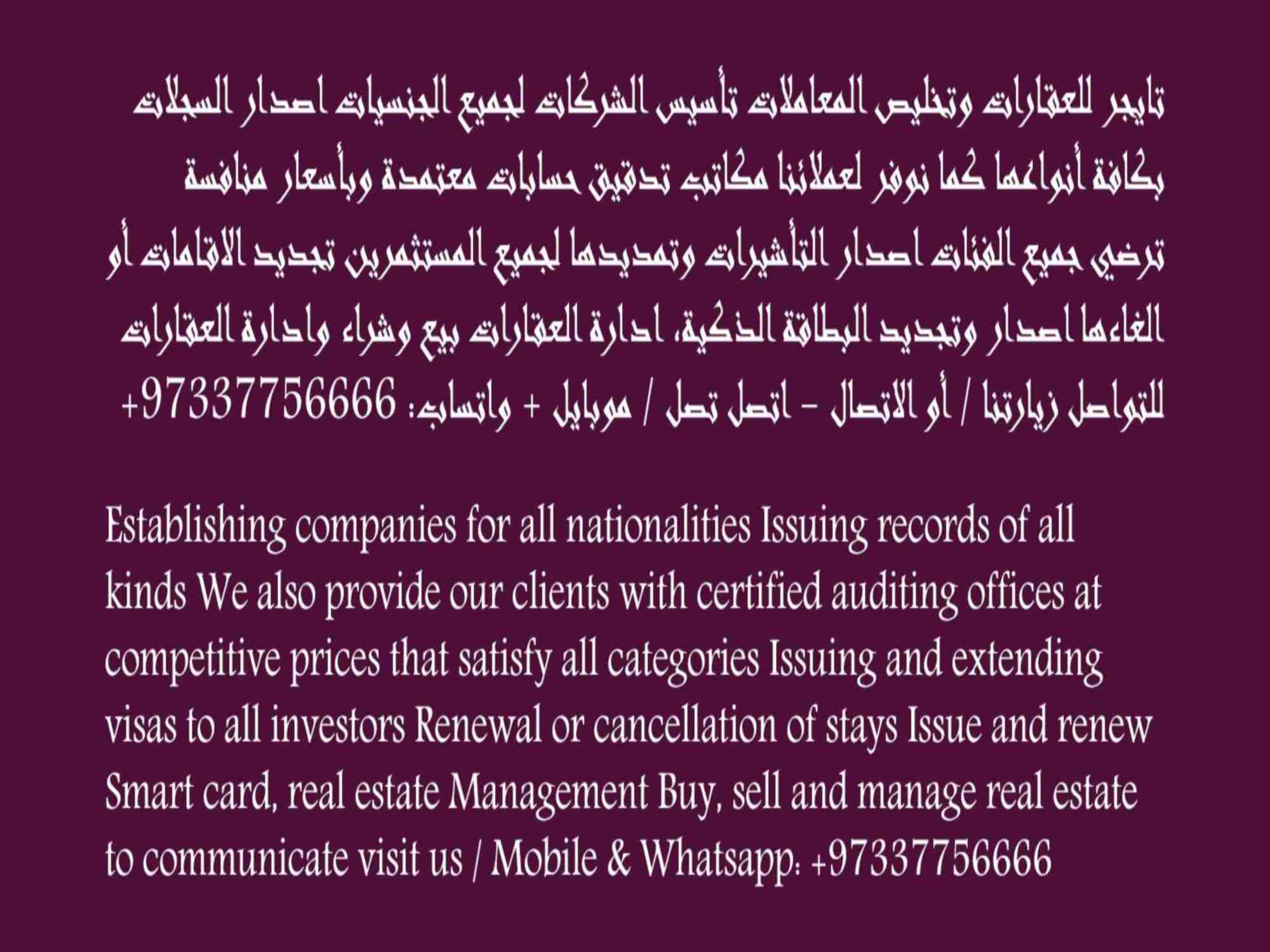 Do you need Finance? Are you looking for Finance? Are you looking for finance to enlarge your business? We help individuals and companies to obtain finance for -  تايجر للعقارات وتخليص...