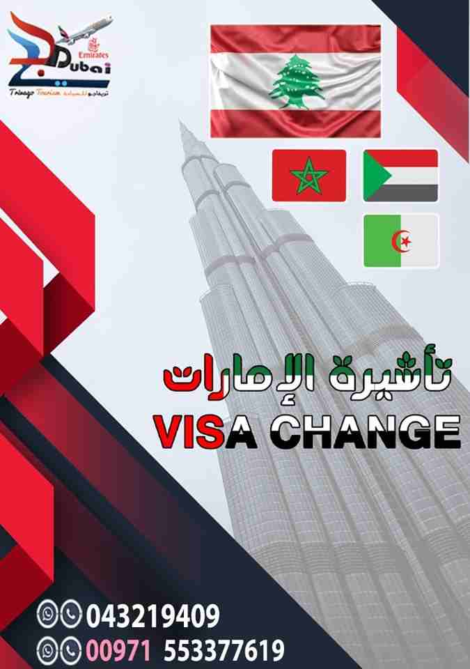 Passport Legacy باسبورت ليجاسيمن خلال مكتبنا في دبي، تعد Passport Legacy شركة متخصصة في الجنسية البدي�-  جميع تأشيرات الإمارات...