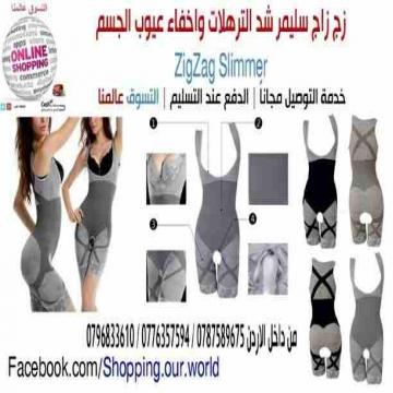 - مشد زج زاج سليمر الاصلي المشد الكامل مشد زج زاج سليمر الاصلي...