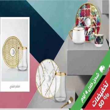 أزياء , - اعلن مجاناً في منصة وموقع عنكبوت للاعلانات المجانية المبوبة- - تصدير من تركيا  -  تصدير ملابس من تركيا 2020