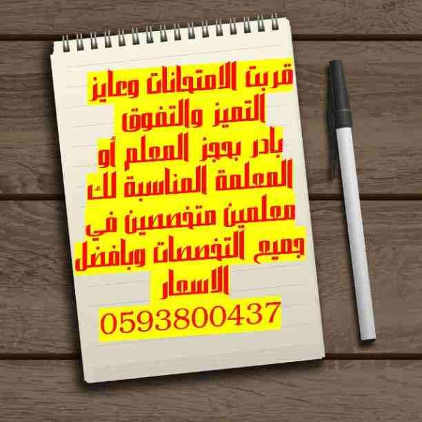 مركز جمباز ستامينا ١١ستامينا ١١ هي شركة معروفة في مجال خدمات الجمباز تقع في دبي. وبصفتنا-  توفير معلمين ومعلمات...