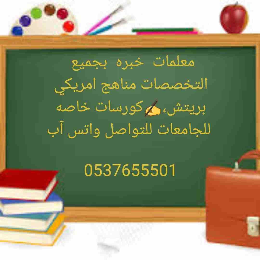 مركز جمباز ستامينا ١١ستامينا ١١ هي شركة معروفة في مجال خدمات الجمباز تقع في دبي. وبصفتنا-  معلمة خصوصية تأسيس و...