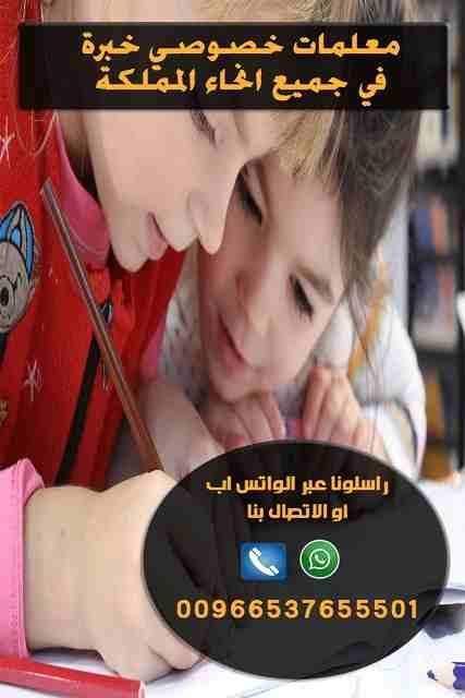 اختبار الإمارات القياسي (EmSAT) لقياس التحصيل في مادة الرياضيات يقيّم مدى استعداد المتقدم -  معلمة خصوصية تأسيس و...