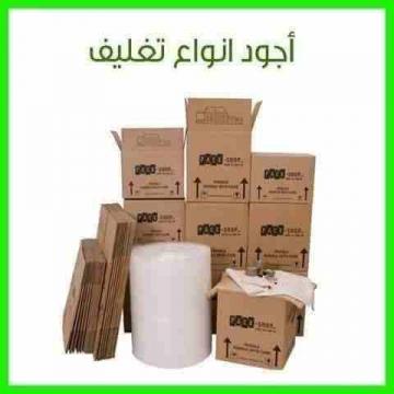 - شركات نقل الاثاث في عمان وجميع المحافظات ت 0797881064 شركة...