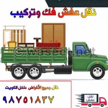 - هفلوري لنقل جميع الأغراض داخل الكويت خدمه ونشتري جميع أنواع...
