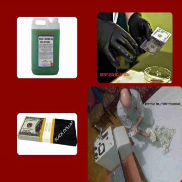 اعلانات - OMAR KHALID- -  CALL:+919717615570 for professional BLACK MONEY CLEANING(...