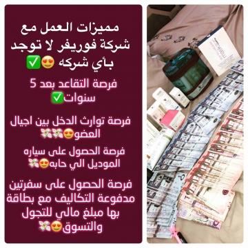 - لكل بنت حابة يكون لها دخل خاص من خلال شغل من بيتها تعالي اقولك...