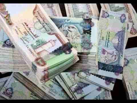 Are you in need of Urgent Loan Here no collateral required all problem regarding Loan is solve between a short period of time with a low interest rate of 2% You-  هل تبحث عن تمويل الأعمال...