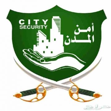 - أصبحت شركةأمن المدن للحراسات الأمنيةرائدة في مجال...
