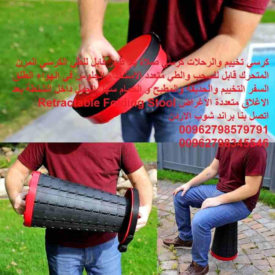 Furniture buyer in Dubai-  في الهواء الطلق او المنزل...