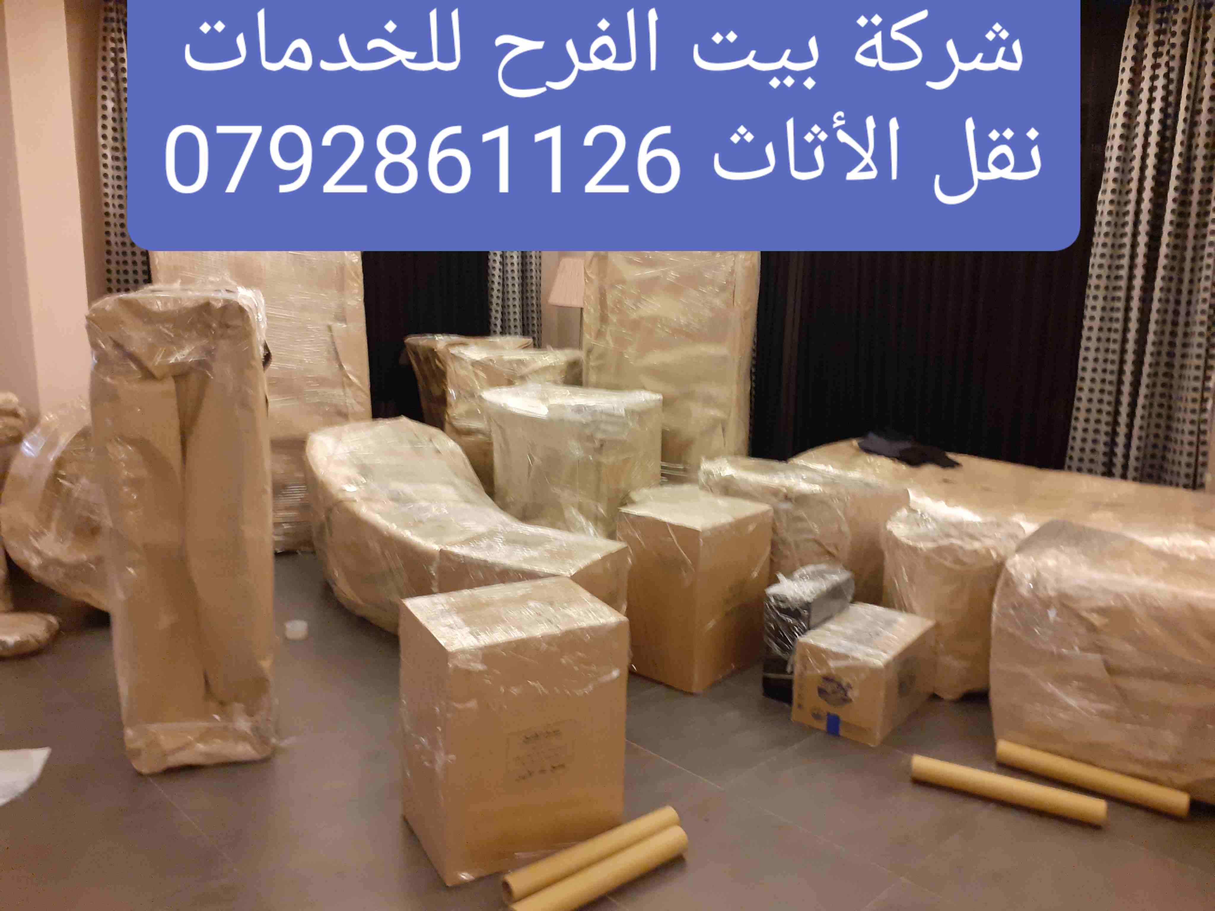 اتصل الآن: دبي :0507937363 ، أبوظبي: 0507836089لكل خدمات الشحن، النقل و الترحيل للسيارات و المعدات -  0792861126شركة بيت الفرح...