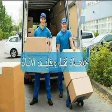 - شركة السعادة لنقل الأثاث 0797946155 إدارة ابو يوسف للخدمات العفش...