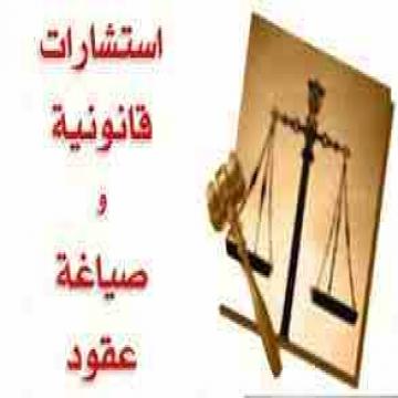 - افضل محامي في عمان والاردن مختص بالقضايا التالية : الحقوقية،...