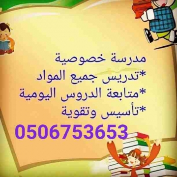 - #0506753653we used#question_wordsto ask  certain types of...